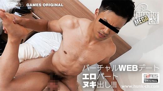 バーチャルデートスピンオフ JOIN ~智哉&冬斗編~、エロパート(冬斗タチパート)ヌキ出し!!